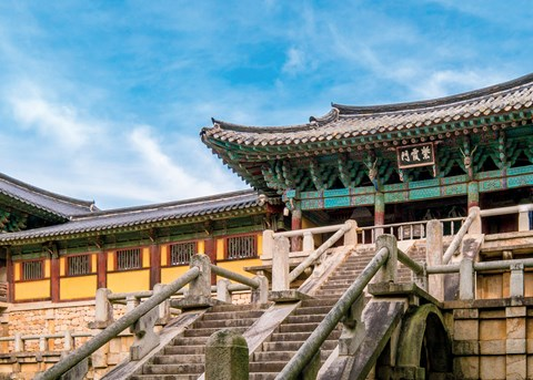 Coastal Japan: Imperial Dynasties and Modern Culture